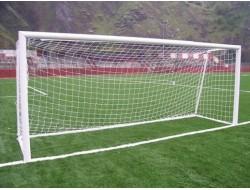 Futbol Kalesi